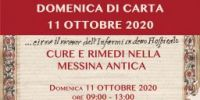 rit domenica carta home